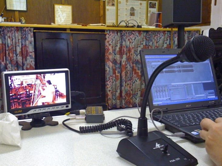The Control Room in the Vestry
